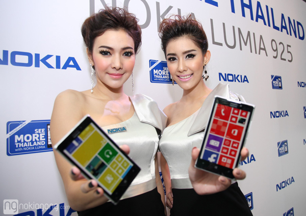 nokia-lumia-925-launch
