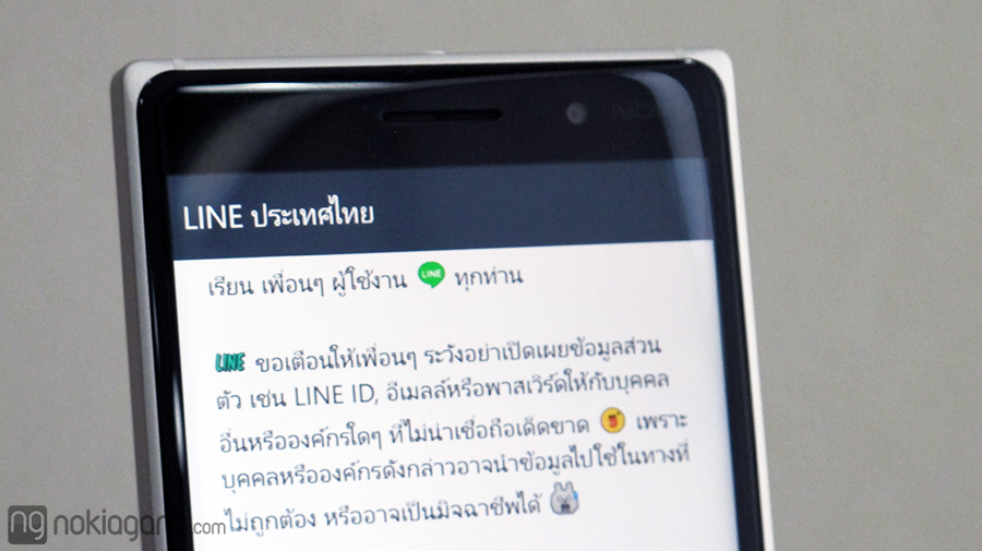 LINE-Thailand-warning