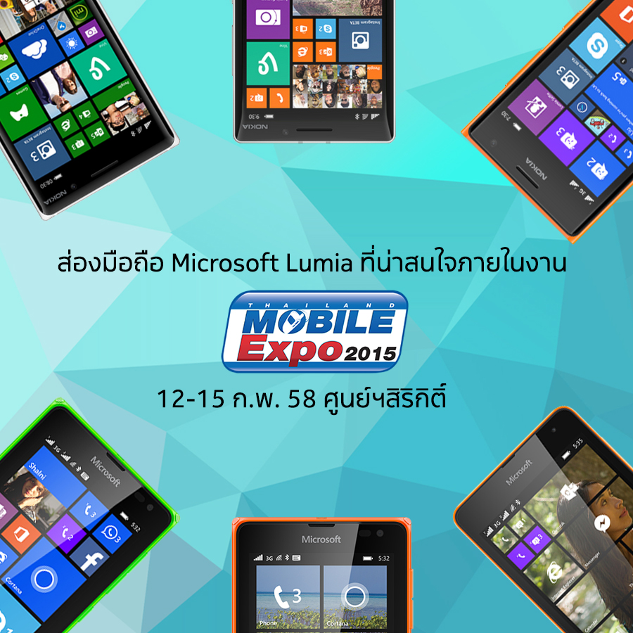 Microsoft-Lumia-Mobile-Expo-2015